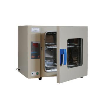 博迅 电热恒温培养箱,控温范围:RT+2~65℃,内胆尺寸:350x350x350mm,HPX-9052MBE