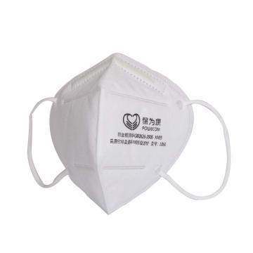 保为康 KN95 折叠式防尘口罩,耳带式,白色,1860