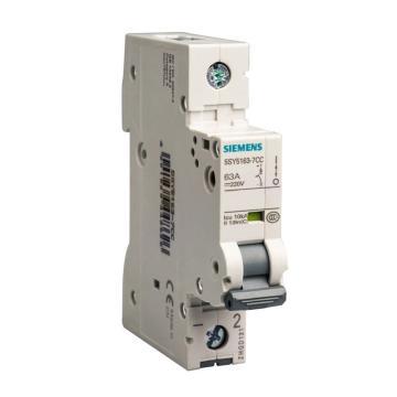西门子SIEMENS 直流型微型断路器,5SY51257CC