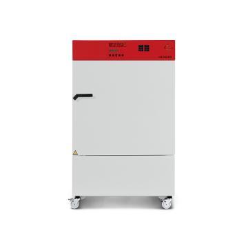植物生长箱,宾德,采用APT.line®内腔预热技术,KBW 240,内部容积:247L,控温范围:0~70/5~60℃(无照明/100%照明)