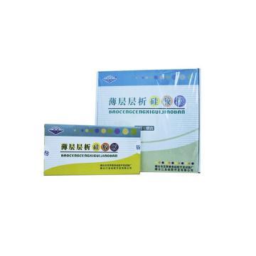 高效薄层层析板,F254,2.5*8cm,80片/盒