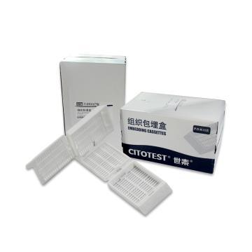 组织包埋盒,适用组织学样本,长条形,可折断式盖,白色(有多色可选),P.O.M,材质,250只/中盒,8*250只/箱