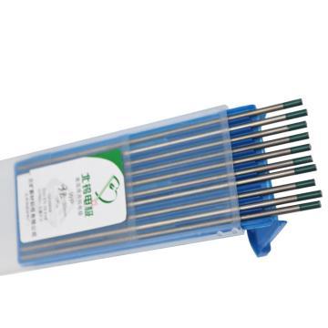 纯钨电极/钨针,用于氩弧焊枪,2.4×150,绿色标,WP,10支/盒