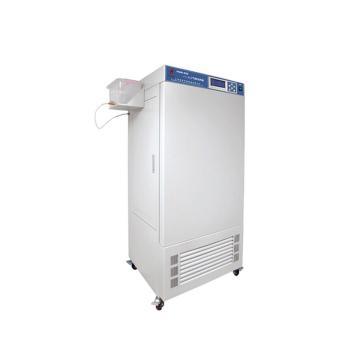 人工气候箱,无氟环保,液晶显示,HQH-150,控温范围:有光照:10~50℃  无光照:4~50℃,公称容积:150L,工作室尺寸:500x400x750mm