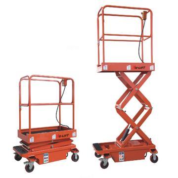 虎力 剪叉式作业平台,载重:240kg,平台最大高度:1.7M