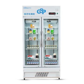 新品医药柜,华美冰箱,LC-630(D)