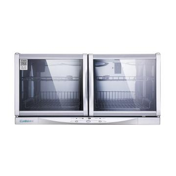 康宝双门卧柜, ZTP70A-26