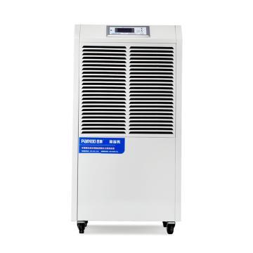 百奥 除湿机,DCS-901 E,除湿量90升/天。不含安装