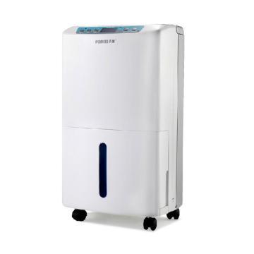 百奥家用除湿机, HD263A  除湿量26升/天