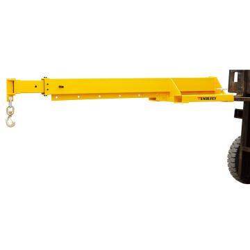 西域推荐 叉车专用伸缩吊臂,额定载重:640Kg-3000Kg 叉孔尺寸180*60mm,TLB6430