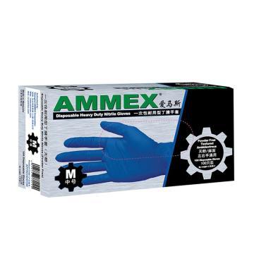 爱马斯AMMEX 有粉一次性手套,TLCMD46100,橡胶材质 经济型 有粉掌麻L,100只/盒 10盒/箱