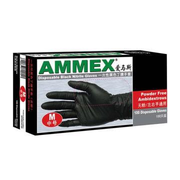 AMMEX一次性无粉指尖麻黑色耐用丁腈手套,中号,100只/盒