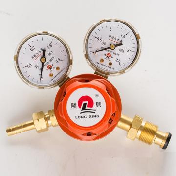 隆兴丙烷减压器,黄铜主体,双级式,M60/863
