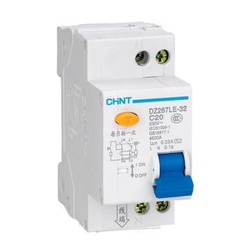 正泰CHINT 微型漏电保护断路器,DZ267LE-32 1P+N C10A 30mA