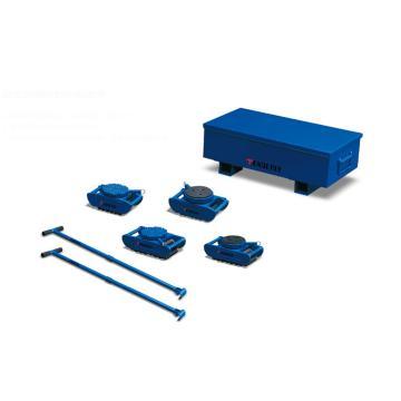 泰得力 欧式滑动轮套件,15T 含4个3.75T橡胶垫表面欧式滑动轮 2个操控手把 1个工具盒,HRS-15-SVP
