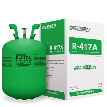 制冷剂,中龙,R417A,11.3kg/瓶