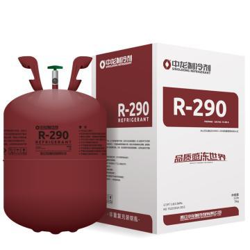 制冷剂,中龙,R290,5kg/瓶