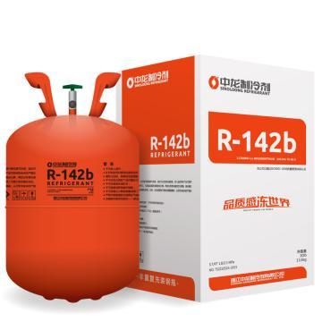 制冷剂,中龙,R142b,13.6kg/瓶