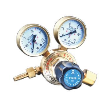 日出减压器,882-125 (OR82),适用气体:氧气,输入压力:15Mpa