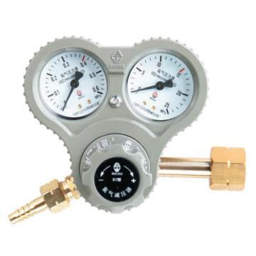 日出减压器,897-H40 (HR97),适用气体:氢气,输入压力:15Mpa