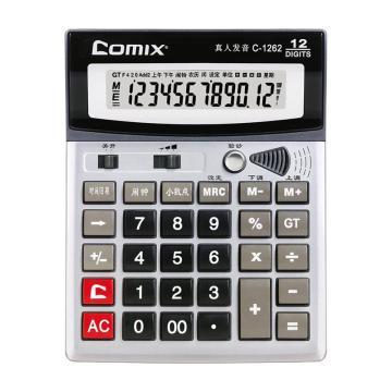 齊心 計算器, 驗鈔耐用語音王C-1262 單位:個