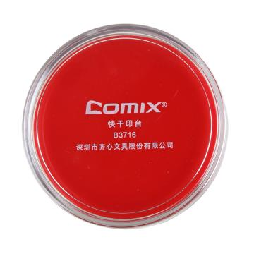 齊心 印臺, 快干(大圓),紅B3716 單個 單位:個