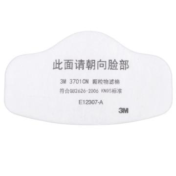 3M 3701CN颗粒物滤棉,100片/盒