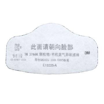 3M 有机气体蒸气异味及颗粒物滤棉,3744K,KN95 可用于焊接防护,40片/包