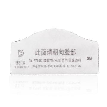 3M 有机蒸气异味及颗粒物滤棉,7744C,KN95 可用于焊接打磨作业,10片/包