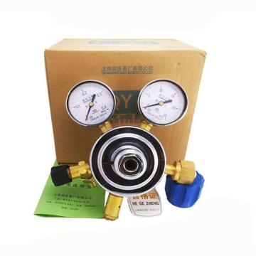 氧气减压器,YQY-6,上减