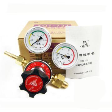 二氧化碳减压器,YQT-731,上减