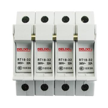 德力西DELIXI 熔斷器底座,RT18-32X 4P 座,RT1832Z4X
