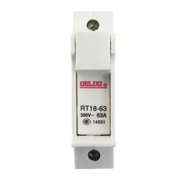 德力西DELIXI 熔断器底座,RT18-63X 座,RT1863ZX