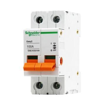 施耐德Schneider EASY9系列微型隔离开关,MGNEA9D232(6的倍数订货)
