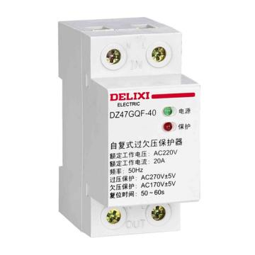德力西DELIXI 过欠压保护器 DZ47GQF 1P+N 20A 230VAC DZ47GQF4020DZ 下进上出 自复式