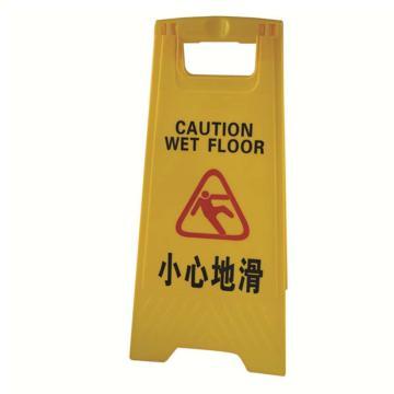 安赛瑞 A字告示牌-小心地滑,高强度PVC材质,315×640mm,14000