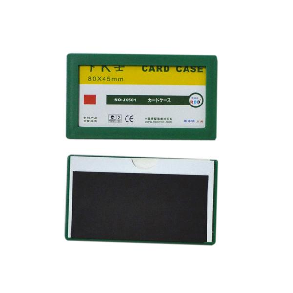 裝得快 卡K士 磁性硬膠套,綠色 80*45MM 單位:個