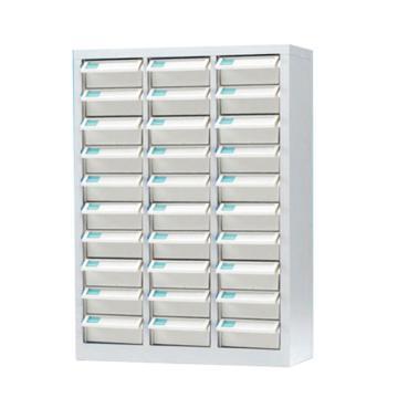 锐德 开放式零件箱,600*283*880,30抽屉,ABS