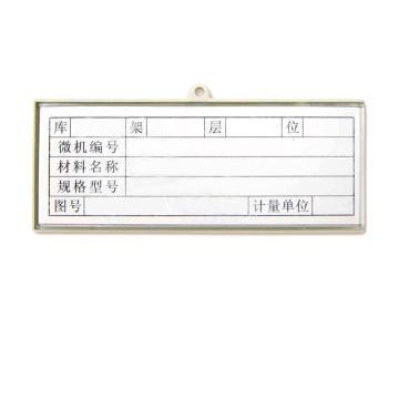 丰锰 磁性标签,100×50mm