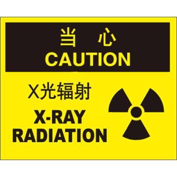 X光辐射,ABS材质