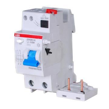 ABB 微型漏电保护附件,电子式 AC型瞬动型,GDA202 AC-25/0.03