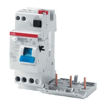 ABB 微型漏电保护附件,电磁式 A型瞬动型,DDA203 A-25/0.5