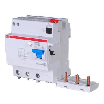ABB 微型漏电保护附件,电磁式 AC型选择型,DDA203 AC S-63/0.1