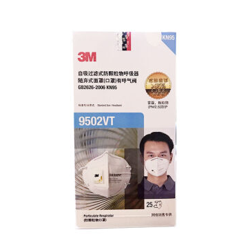 3M 防尘口罩,9502VT,KN95 头带式 ,25只/盒