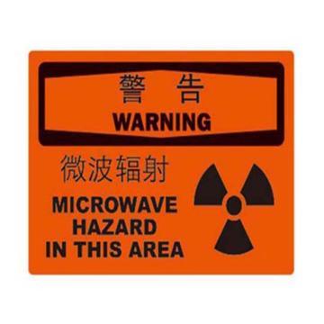 安赛瑞 OSHA警告标识-微波辐射,ABS板,250×315mm,33145