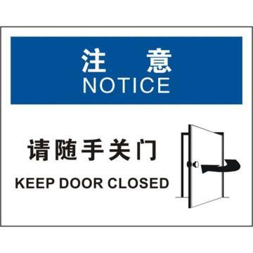 安赛瑞 OSHA注意标识-请随手关门,不干胶材质,250×315mm,31306
