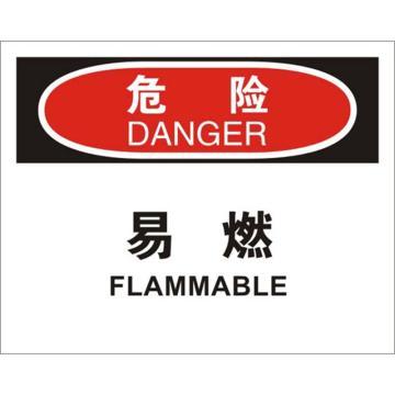 安赛瑞 OSHA危险标识-易燃,ABS板,250×315mm,31718