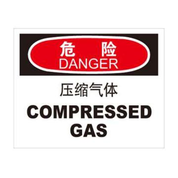 压缩气体,不干胶材质