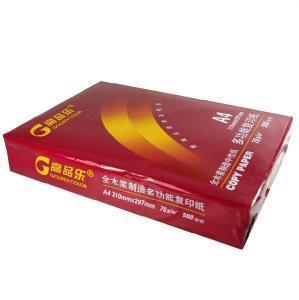 高品乐 复印纸,A4 70g500页/包 5包/箱 单位:箱