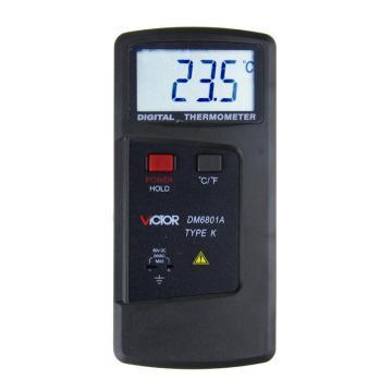 胜利/VICTOR DM6801A温度表